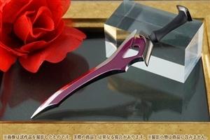 Fate/Apocrypha ペーパーナイフ