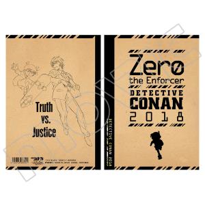 劇場版『名探偵コナン ゼロの執行人』 クラフト表紙ノート