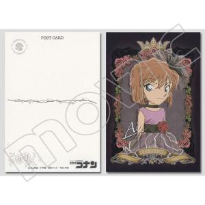 名探偵コナン メタルポストカード B:灰原哀