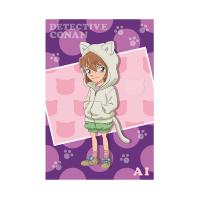 名探偵コナン  ぷっくりポストカード 哀(アニマルパーカー)