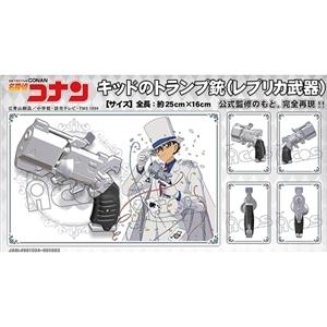 名探偵コナン キッドのトランプ銃(レプリカ)