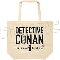 劇場版 名探偵コナン から紅の恋歌 トートバッグ