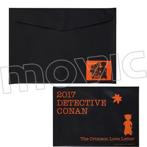劇場版 名探偵コナン から紅の恋歌 ソフトケース