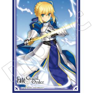 きゃらスリーブコレクション マットシリーズ Fate/Grand Order セイバー/アルトリア・ペンドラゴン(イラスト:無望菜志)(N0.MT318)
