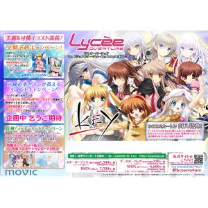 Lycee Overture Ver.ビジュアルアーツ 1.0 -Key Perfect Edition- スターターデッキ