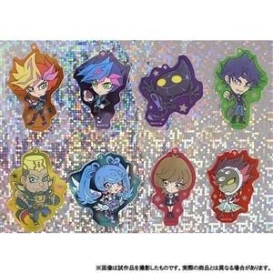 遊☆戯☆王VRAINS メタリカルアクリルキーホルダーコレクション