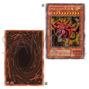遊☆戯☆王 デュエルモンスターズ OCG クリアファイル(オシリスの天空竜)
