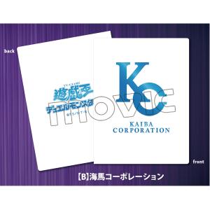 遊☆戯☆王 デュエルモンスターズ フォトアルバム 海馬コーポレーション