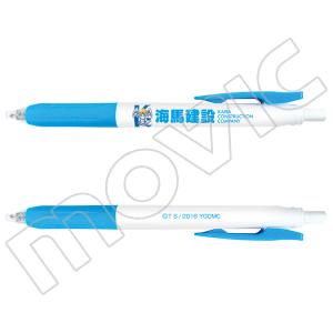 劇場版『遊☆戯☆王 THE DARK SIDE OF DIMENSIONS』 海馬建設ボールペン
