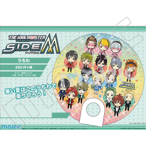 THE IDOL M@STER SideM うちわ