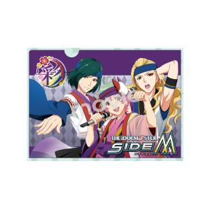 アイドルマスター SideM クリアファイル 彩
