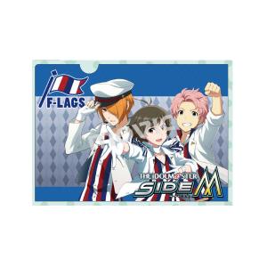 アイドルマスター SideM クリアファイル F-LAGS