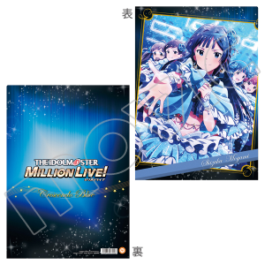 THE IDOLM@STER MILLION LIVE! クリアファイル 最上静香