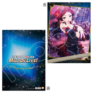 THE IDOLM@STER MILLION LIVE! クリアファイル 北沢志保