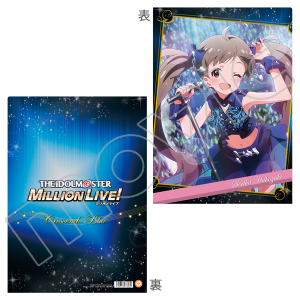 THE IDOLM@STER MILLION LIVE! クリアファイル 箱崎星梨花