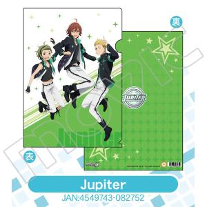 アイドルマスター SideM クリアファイル Jupiter