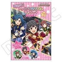 アイドルマスター ミリオンライブ! 魔法少女 トゥインクルリズム キャンディ