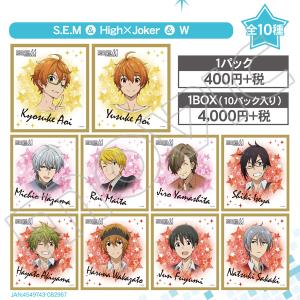 アイドルマスター SideM ミニ色紙コレクション S.E.M & High×Joker & W