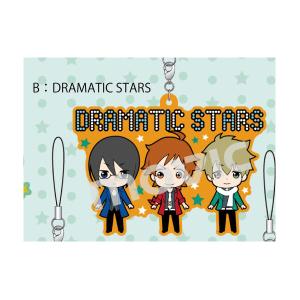 アイドルマスター SideM ユニットラバーストラップ DRAMATIC STARS