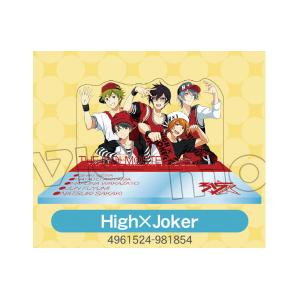 アイドルマスター SideM アクリルスタンド High×Joker