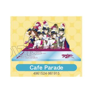 アイドルマスター SideM アクリルスタンド Cafe Parade