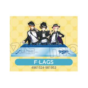アイドルマスター SideM アクリルスタンド F-LAGS