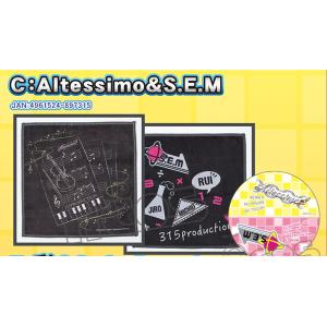 アイドルマスター SideM リバーシブルタオル&ミニミラー/Altessimo&S.E.M.