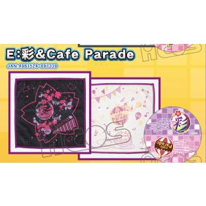 アイドルマスター SideM リバーシブルタオル&ミニミラー/彩&Cafe Parade