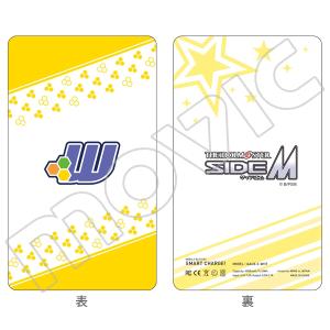 アイドルマスター SideM モバイルバッテリー W