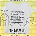 THE IDOL M@STER SideM Tシャツ THE虎牙道
