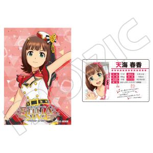 アイドルマスター 765PRO ALLSTARS アイドルプロフィールセット 天海春香