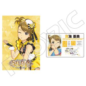アイドルマスター 765PRO ALLSTARS アイドルプロフィールセット 双海亜美