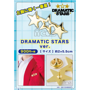 THE IDOL M@STER SideM レプリカアクセサリー/DRAMATIC STARS