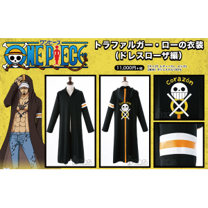 ONE PIECE トラファルガー・ローの衣装(ドレスローザ編) レディースL