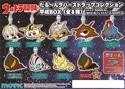 ウルトラ怪獣だる〜んラバーストラップコレクション/平成BOX