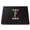 「戦国BASARA2」真田幸村の六文銭首飾り