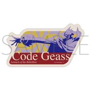 コードギアス 反逆のルルーシュ展 ダイカットステッカー 5