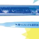銀魂 歯磨きセット