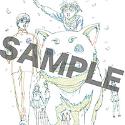 銀魂 クリアファイル D:3Z新八&神楽/ED「サヨナラの空」