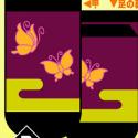 銀魂 ソックス/B 高杉