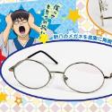 銀魂 新八のメガネ