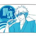 銀魂 ミニグラス/A 銀時