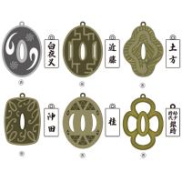 銀魂 鍔モチーフチャームコレクション