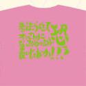 銀魂 サブタイこれくしょん!Tシャツ/第16話 女性用Mサイズ