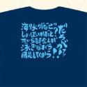 銀魂 サブタイこれくしょん!Tシャツ/第19話 女性用Mサイズ