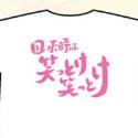 銀魂 サブタイこれくしょん!Tシャツ/第23話 女性用Mサイズ