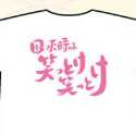銀魂 サブタイこれくしょん!Tシャツ/第23話 男性用Lサイズ