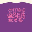 銀魂 サブタイこれくしょん!Tシャツ/第24話 男性用Lサイズ
