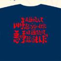 銀魂 サブタイこれくしょん!Tシャツ/第28話 女性用Mサイズ