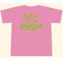 銀魂 サブタイこれくしょん!Tシャツ/第34話女性版Mサイズ